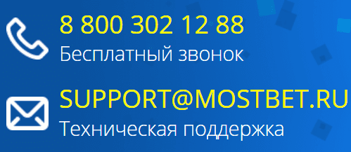 mostbet-support